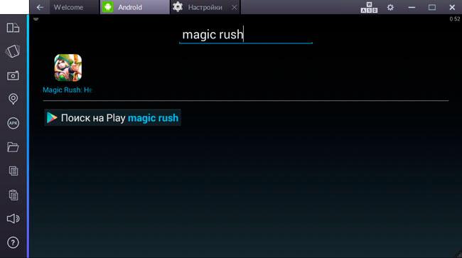 magic rush heroes скачать на компьютер