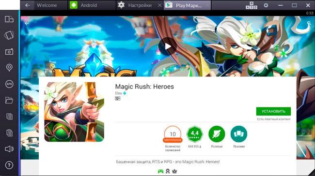 Установка Magic rush heroes на комп