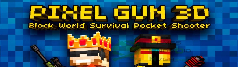 Скачать Pixel gun 3d на компьютер