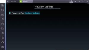 Youcam Makeup для ПК онлайн