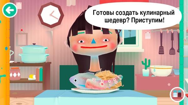 kitchen-toca