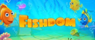 Fishdom играть онлайн на ПК