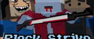 Block Strike на ПК
