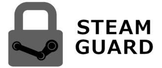Steam Guard на компьютер