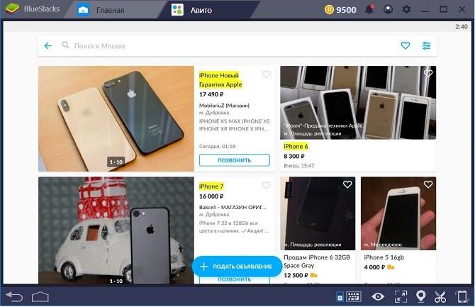 Купить новый телефон на Авито