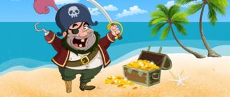 Играть онлайн в Сокровища пиратов