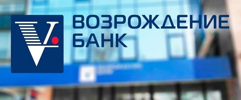 Банк Возрождение на ПК