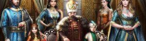 Великий султан на ПК