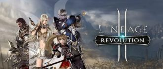 Lineage 2: Revolution: описание, особенности и запуск на ПК