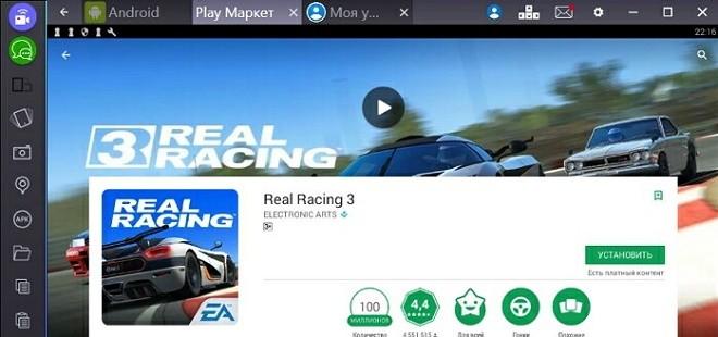 Real Racing 3: описание, особенности и запуск на ПК