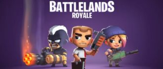 Battlelands Royale на ПК