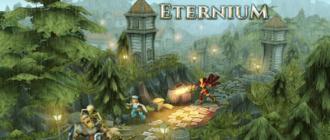 Eternium: описание, особенности и запуск на ПК