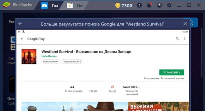Westland Survival: описание, особенности и запуск на ПК