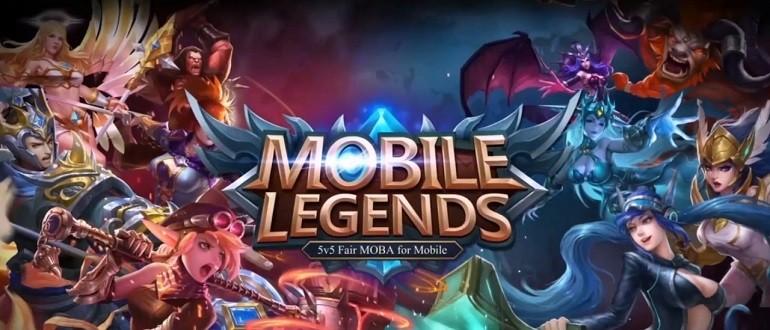 Mobile Legends: Bang Bang для ПК
