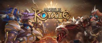 Mobile Royale на ПК