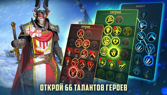 RAID: Shadow Legends для ПК