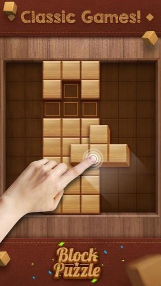 Wood block music box для ПК