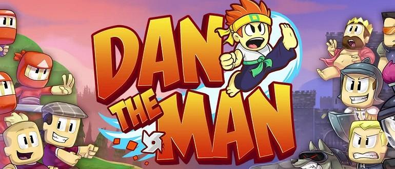 Dan The Man для ПК