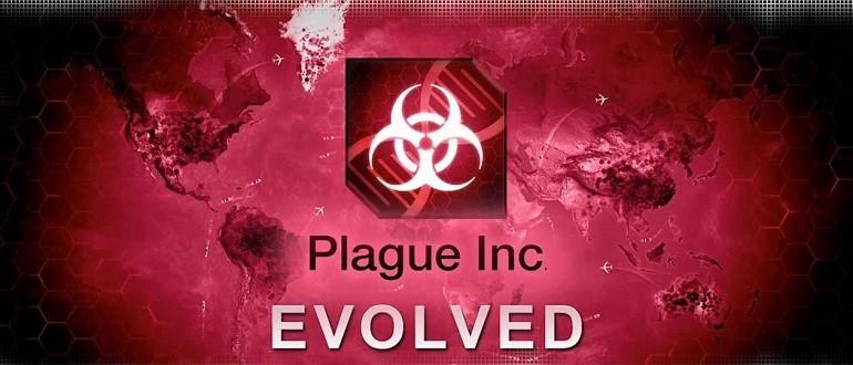 Plague Inc для ПК