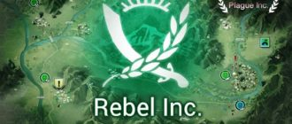 Rebel Inc для ПК