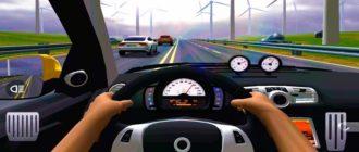 Racing Limits для ПК