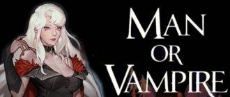 Man or Vampire для ПК