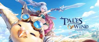 Tales of Wind для ПК