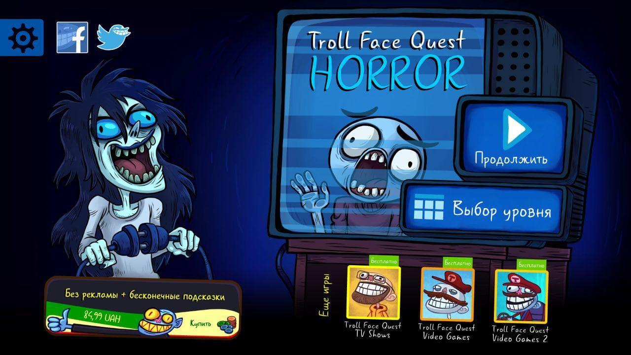 Скачать Troll Face Quest Horror на компьютер