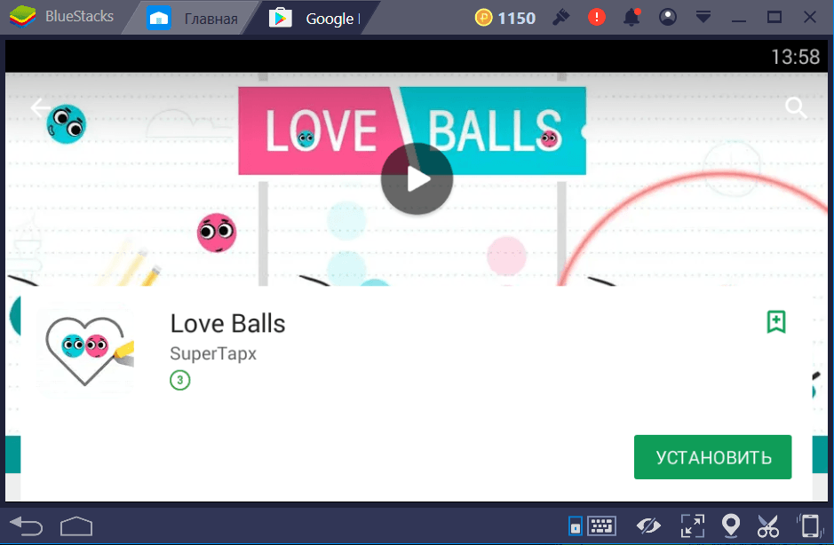 Love Balls для ПК