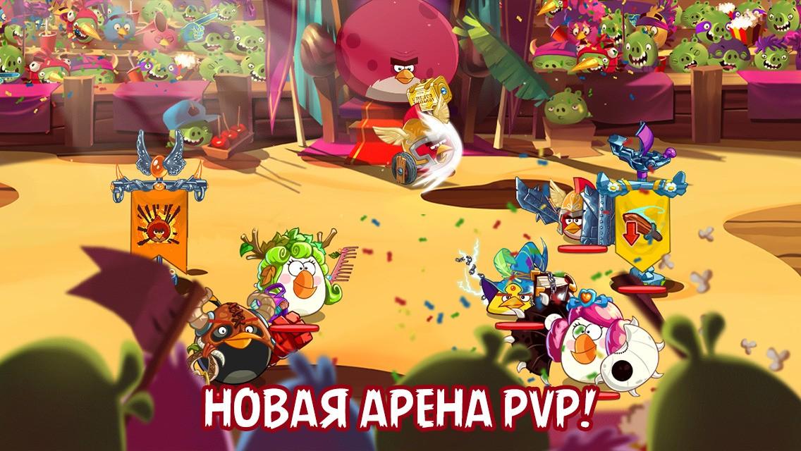 Скачать Angry Birds Epic RPG на компьютер