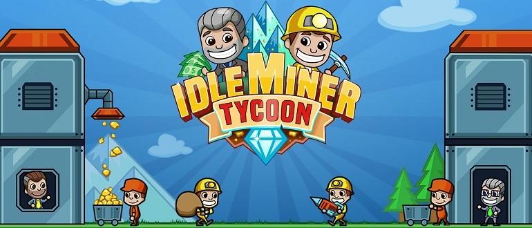 Скачать Idle Miner Tycoon - Ленивый магнат на компьютер