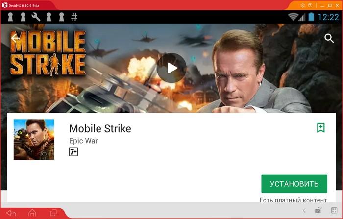 Скачать Mobile Strike на компьютер