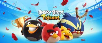 Скачать Angry Birds Friends на компьютер