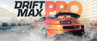 Скачать Drift Max Pro - Гоночная игра на компьютер