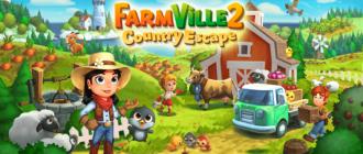 Скачать FarmVille 2 на компьютер