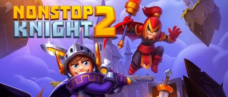 Скачать Nonstop Knight 2 на компьютер