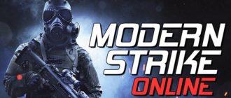 Скачать Modern Strike Online на компьютер