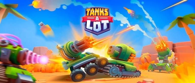 Скачать Tanks a Lot на компьютер