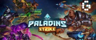 Скачать Paladins Strike на компьютер