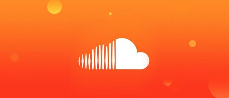 Скачать SoundCloud на компьютер
