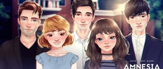 Скачать Игры про любовь: Амнезия на компьютер