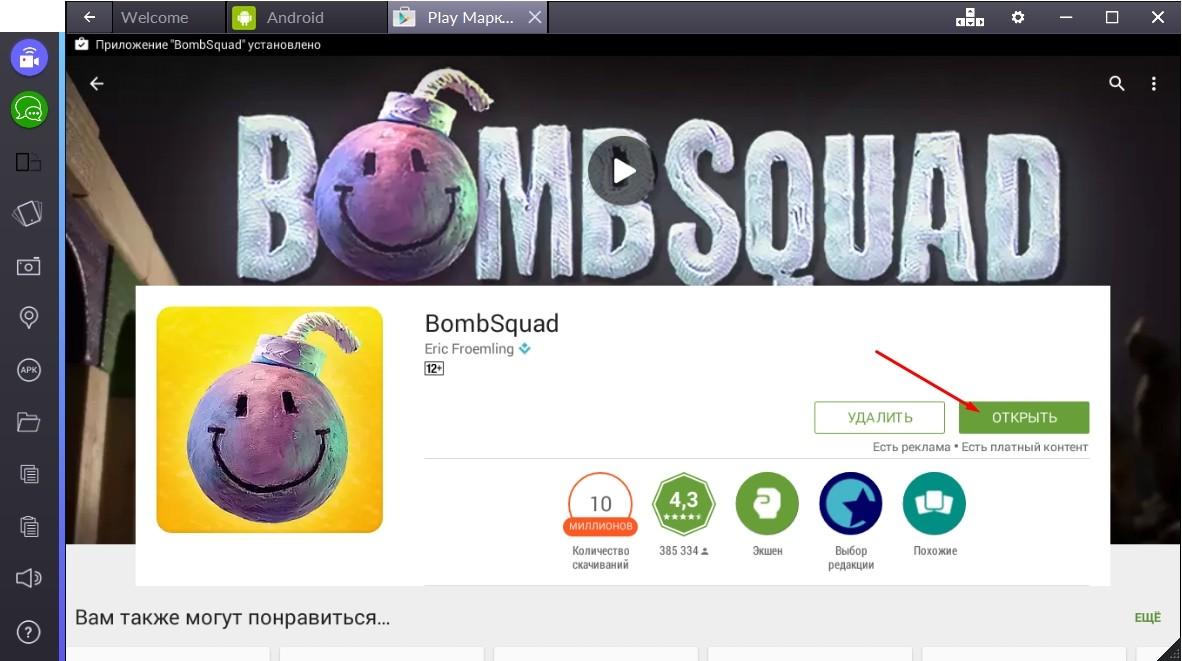 Скачать Bombsquad на компьютер