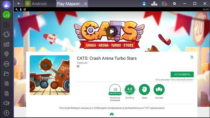 Скачать Cats Crash Arena Turbo Stars на компьютер