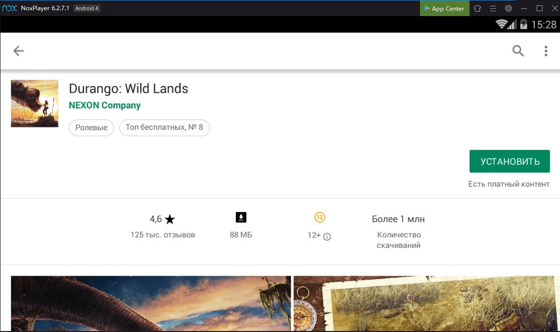 Скачать Durango Wild Lands на компьютер