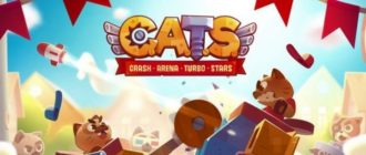 Скачать Cats Crash Arena Turbo Stars на компьютер