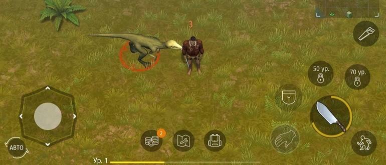 Скачать Jurassic Survival на компьютер