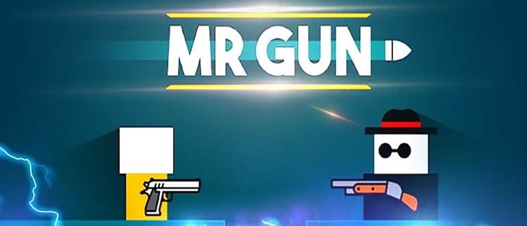 Скачать Mr Gun на компьютер