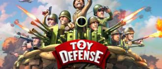 Скачать Toy Defense 2 на компьютер