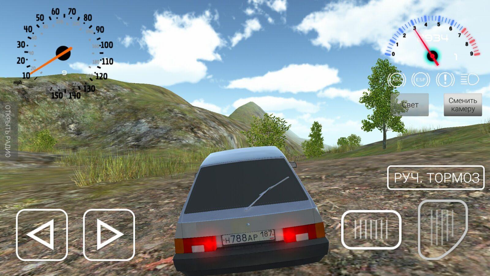 Скачать Симулятор вождения ВАЗ 2108 на компьютер