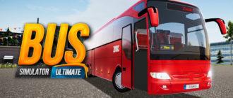Скачать Bus Simulator: Ultimate на компьютер для Windows 7, 10